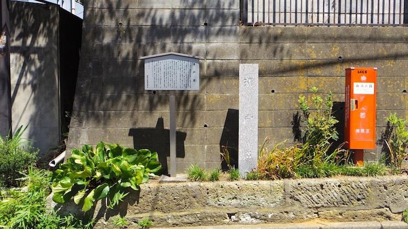「練馬区No.95遺跡」