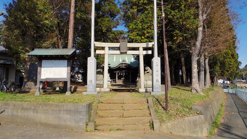 「子の神社古墳群」