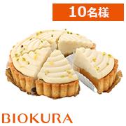 img_product_16016478805bdc111c260c5.jpg