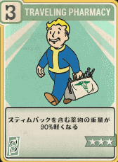 fallout76ScreenShot41.png