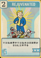 fallout76ScreenShot45.png