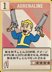 fallout76ScreenShot51.png