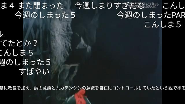Screenshot_20190203-195716.jpg