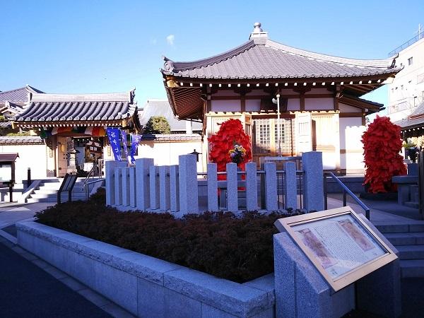 120190109谷中七福神1田端東覚寺