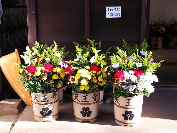 1120190109谷中七福神4谷中天王寺お供えの花