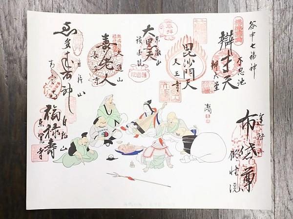 1920190109谷中七福神御朱印色紙コンプリート