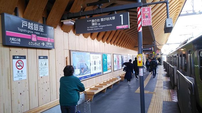 2戸越銀座駅ホーム