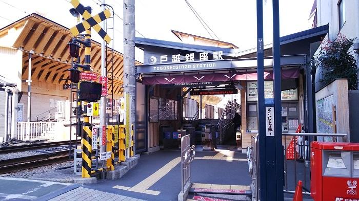 3戸越銀座駅