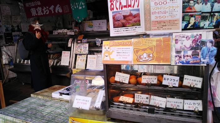 5後藤蒲鉾店店頭ケース