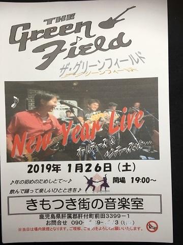 ライブポスター音楽室