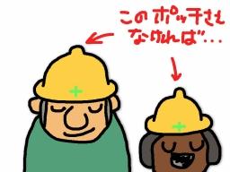 181223_helmet.jpg