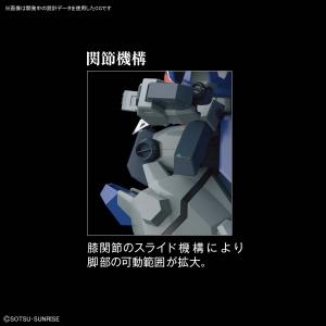 HG グスタフ・カール(ユニコーンVer.) (1)