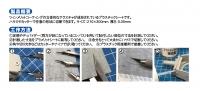 モノクローム プラメリットシート・グレー マテリアルシリーズ MCT320 (3)
