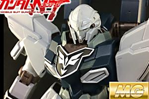 MG シナンジュ・スタイン(ナラティブVert2