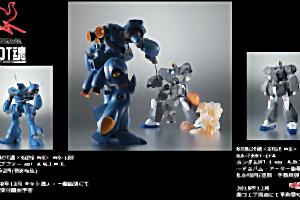 「ROBOT魂 MS-18E ケンプファー ver. A.N.I.M.E.」が一般で、「ROBOT魂 RX-78NT-1FA ガンダムNT-1 ~チョバム・アーマー装備~ ver. A.N.I.M.E.」t