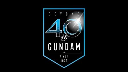 ガンダム40周年ロゴ