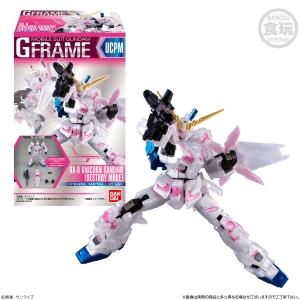 機動戦士ガンダム Gフレーム ユニコーンガンダム(デストロイモード) パールメタリックver. (6)