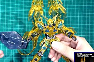 HG ユニコーンガンダム3号機 フェネクス(デストロイモード) (ナラティブVert2