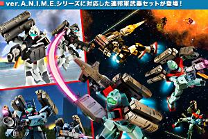 ROBOT魂 連邦軍武器セット ver 001t