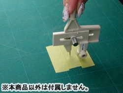 スーパーパンチコンパス(サークルカッター) チタン刃スペシャル[プラッツ] (4)
