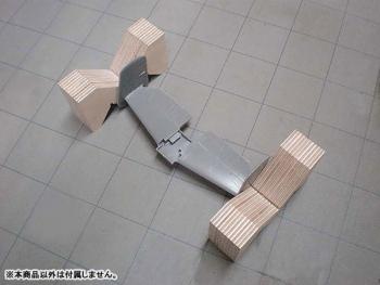 木製M字ブロック 大き目サイズ[シモムラアレック] (5)