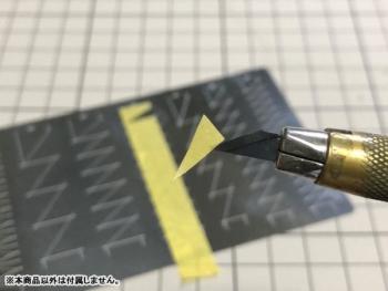 マスキングテープカットガイド プレート型 [三角][スジボリ堂]《 (2)