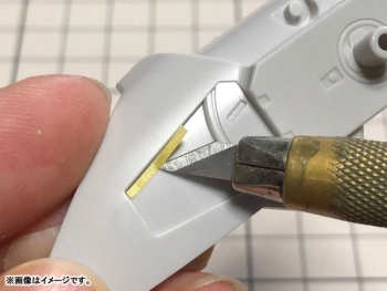 マスキングテープカットガイド プレート型 [直線] (1)