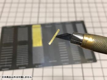 マスキングテープカットガイド プレート型 [直線] (2)