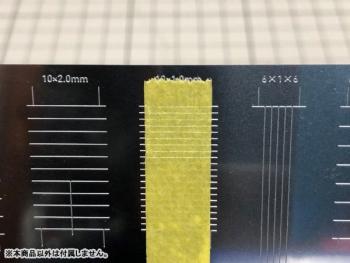 マスキングテープカットガイド プレート型 [直線] (4)