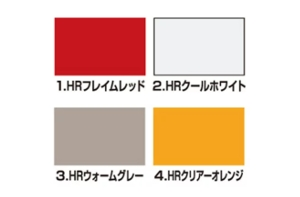 ホビージャパン HJモデラーズカラーセット 03 HJ50th. 主役ロボ専用カラーセット HJC-003L
