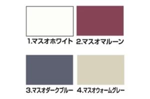 ホビージャパン HJモデラーズカラーセット 02 セイラマスオ専用カラーセット2 HJC-002Lt