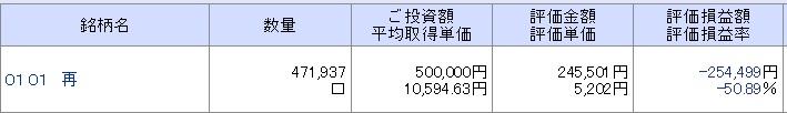 0101_20190106123613cac.jpg