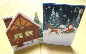 2018クリスマスカード