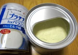 プラチナミルク