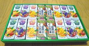 ヤマウラ100周年記念株主優待