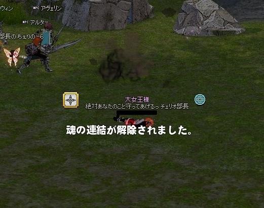 mabinogi_2018_12_25_008.jpg