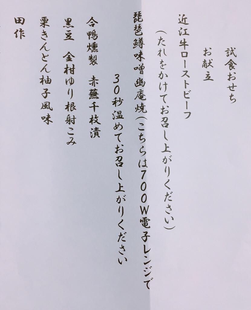 fc2blog_201812141954521a3.jpg