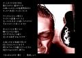 20181227_kenji_002.jpg