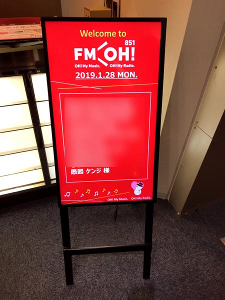 20190128_fmoh (1)