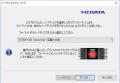 ドラレコ「GoSafe 130」カードエラー(6)