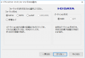 ドラレコ「GoSafe 130」カードエラー(7)