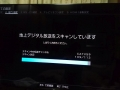 BS/CS 4Kチューナー「TT-4K100」導入(2)