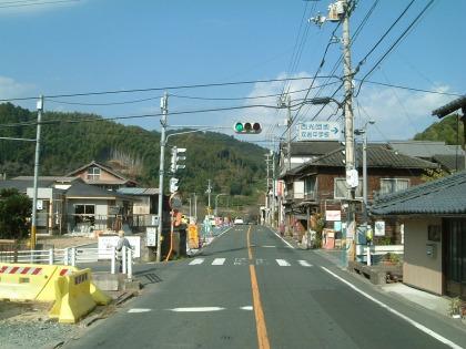 御幸橋01