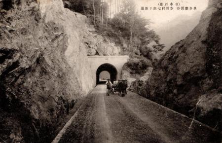 氷川大橋01