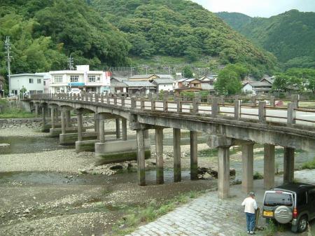 岩松橋03