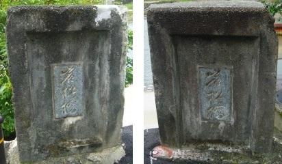 岩松橋11