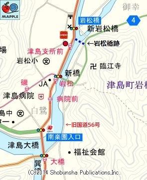 岩松橋15