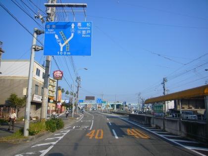 葛島橋04