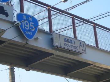 葛島橋09