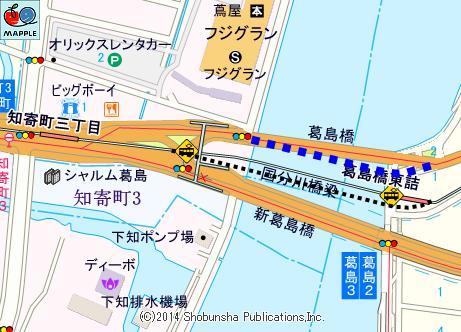 葛島橋10